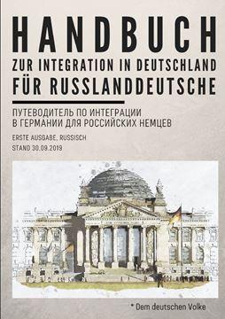 Picture of Handbuch zur Integration in Deutschland für Russlanddeutsche