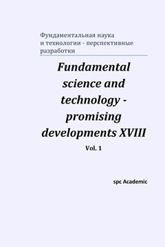 Picture of Fundamental science and technology - promising developments XVIII. Vol. 1