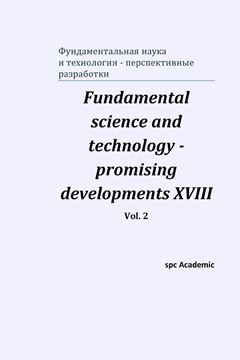 Picture of Fundamental science and technology - promising developments XVIII. Vol. 2