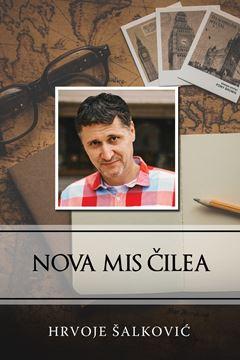Picture of Nova mis _ilea