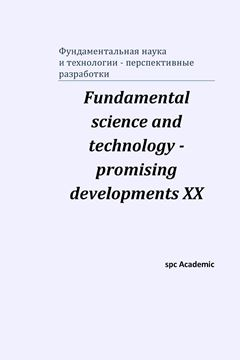 Picture of Fundamental science and technology - promising developments XX