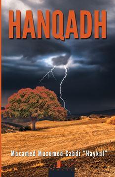 Picture of Hanqadh
