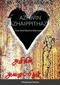 Picture of AZHIVIN AZHAIPPITHAZH
