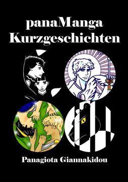 Picture of Panamanga Kurzgeschichten