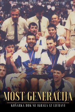 Picture of Most Generacija (Paperback)