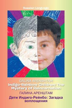 Picture of Indigo-Rainbow Children