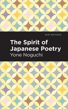 Picture of Spirit of Japanese Poetry