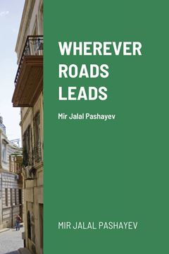 Picture of Wherever roads  leads