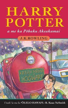 Picture of Harry Potter a me ka Pōhaku Akeakamai