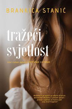 Picture of Traže_i svjetlost