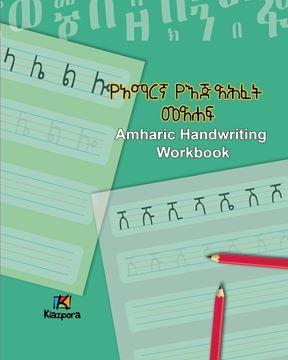 Picture of Amharic Handwriting Workbook - Amharic Children's Book