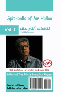 Picture of Mr Halloo (Book 1)
