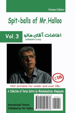 Picture of Mr Halloo (Book 3)