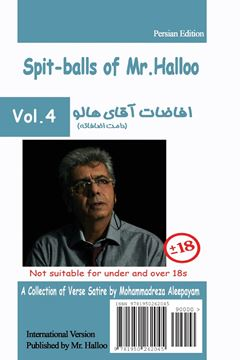 Picture of Mr Halloo (Book 4)