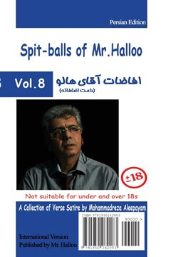 Picture of Mr Halloo (Book 8)