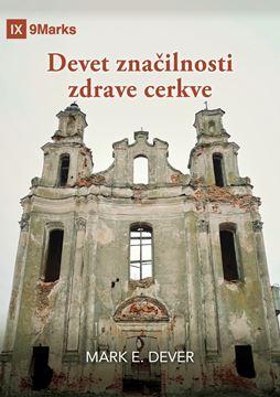 Picture of Devet značilnosti zdrave cerkve (Nine Marks Booklet) (Slovenian)