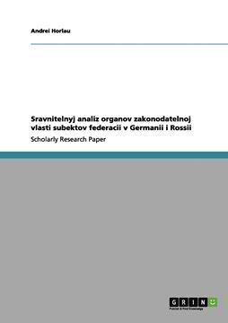 Picture of Sravnitelnyj analiz organov zakonodatelnoj vlasti subektov federacii v Germanii i Rossii