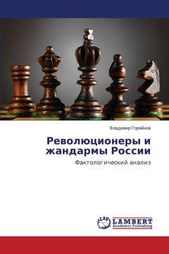 Picture of Revolyutsionery i zhandarmy Rossii