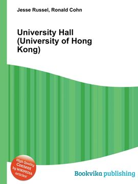 Picture of University Hall (University of Hong Kong)