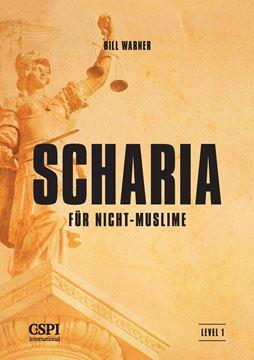 Picture of Scharia für Nicht-Muslime