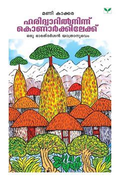 Picture of Haridwarilninnu Konarkkilekku