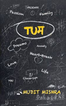 Picture of TUM