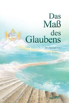 Picture of Das Maß des Glaubens